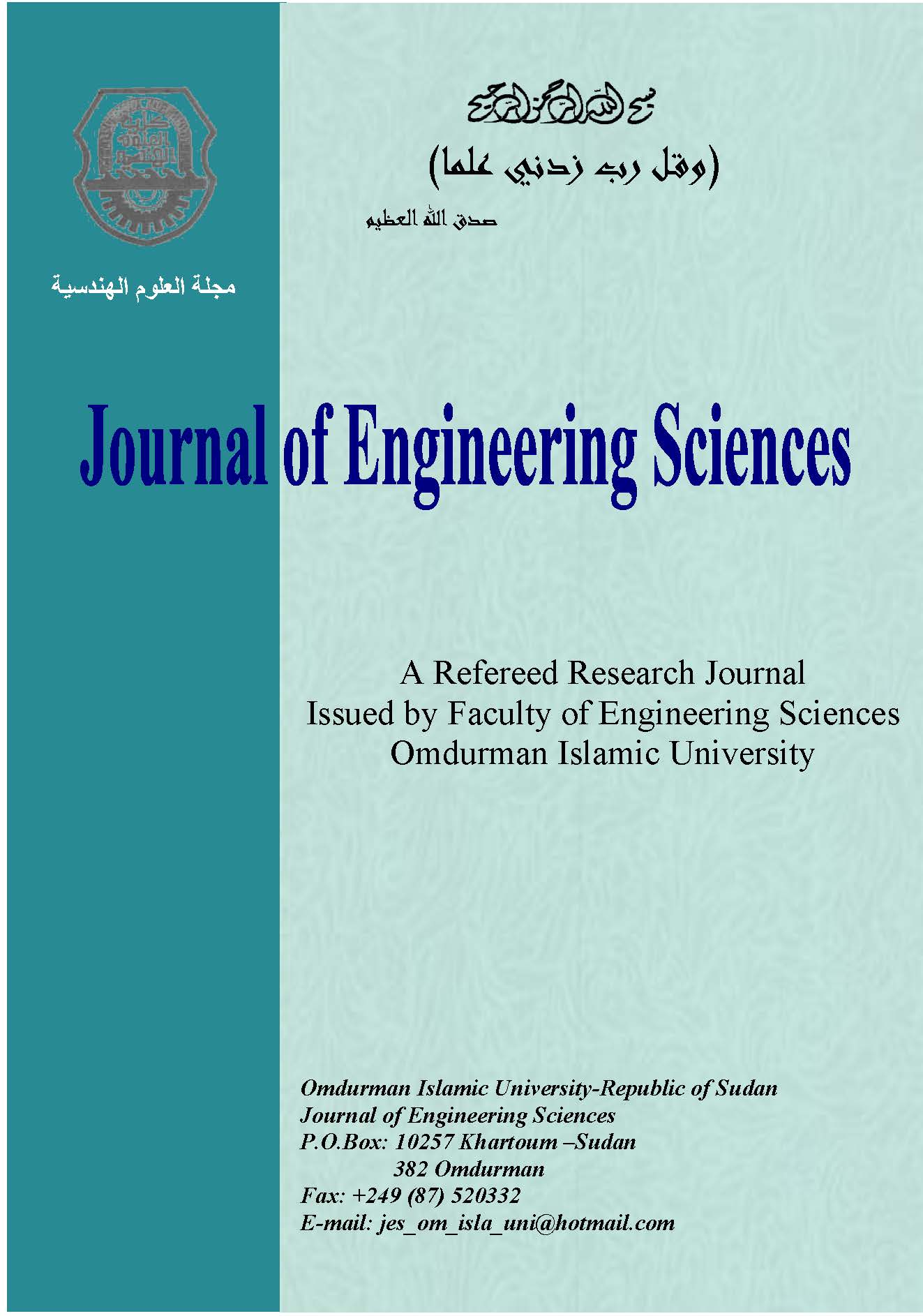 Potentiality For The Application Of Value Engineering In The Construction Industry At The Design Stage Fes Journal Of Engineering Sciences
